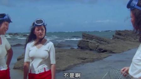 猛龙刁拳:美女河边玩耍,谁料狱中男友释放,立马害羞了!