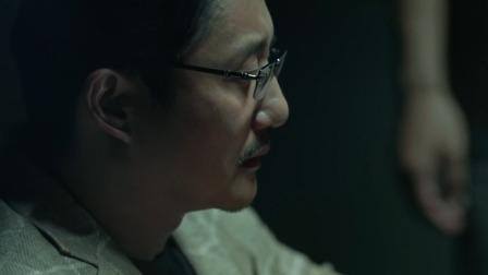 """冯绍峰 陶虹 黄觉新片《被害人》发布先导预告 极致罪倍感""""有料"""""""