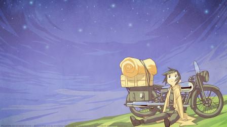 动漫神OP系列-《奇诺之旅》