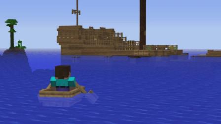 我的世界动画-如果菜鸟找到了一艘弃船-JAD