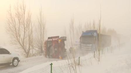 央视新闻联播 2020 风雪齐袭 内蒙古锡林郭勒盟遭遇风吹雪