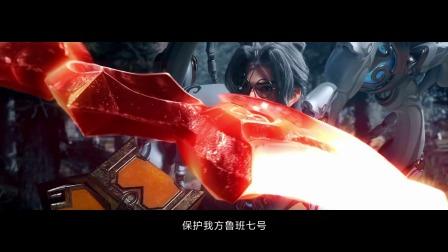 【游民星空】《王者荣耀》新宣传片