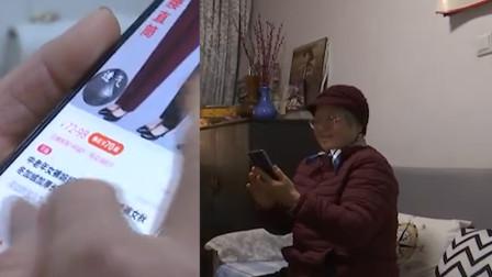 """无锡73岁奶奶上""""智能手机培训班"""",学会网购导航过上智能生活"""