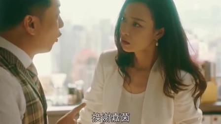 流金岁月:陈道明无下限宠爱倪妮,深沉的爱谁不想拥有呢?