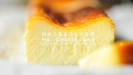 这才是我天天都想吃的芝士蛋糕,吃一口就停不下来,真是人间美味