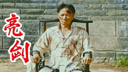 未播真实大结局,李云龙和田雨含冤自尽,楚云飞成最后赢家