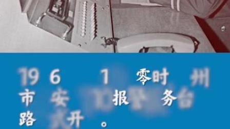 自2021年起1月10日被设立为中国人民节