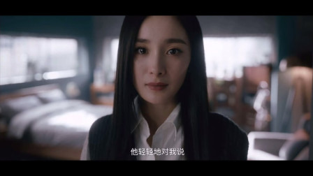 恭喜杨幂《听见她说》首次原声出演,台词功底太深厚!
