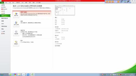 钦州英才电脑教育_钦州电脑培训 零基础学电脑办公软件_excel表格自定义序列填充