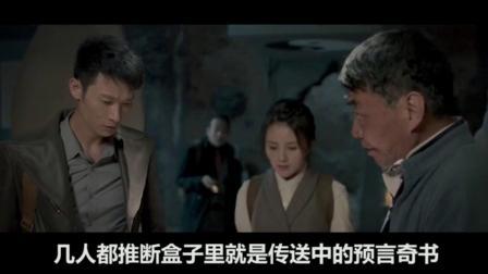 绝世古镇之九宫八卦门(2)