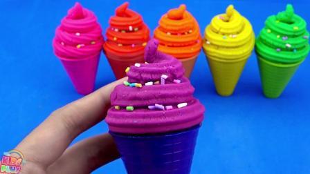 用彩色橡皮泥冰淇淋甜筒学习颜色,制作大象斑马动物饼干模型