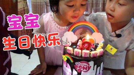 宝宝的生日到了,买来漂亮的生日蛋糕,给小宝宝庆祝生日