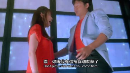 孟波带美女回自己家,想趁机站她便宜,结果却反被她赶出了家门