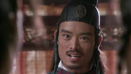 镖行天下前传:精彩片段,吴奇隆被官差追捕,可他巧妙躲过了这次危机