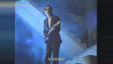 罗大佑【恋曲1990】 经典永流转