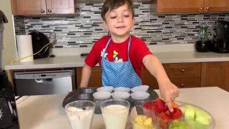 亲子互动益智早教,小正太自己动手制作水果纸杯蛋糕,真好吃呀