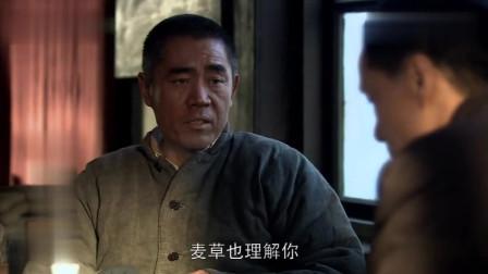 钢铁年代:陈宝国和冯远征下馆子,喝酒吃肉花了两块八,甭提多爽