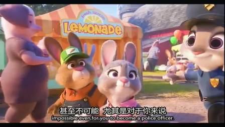 动物城的第一个兔子,可想朱迪付出多少