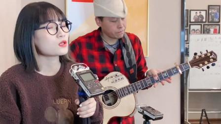 【郝浩涵梦工厂】吉他弹唱 重来-逃跑计划(中国好声音:程欣)