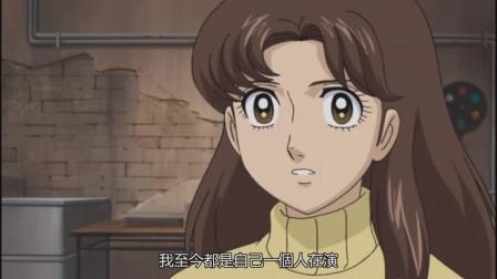 玻璃假面:同伴无意中的话,让麻雅明白了老师的用心