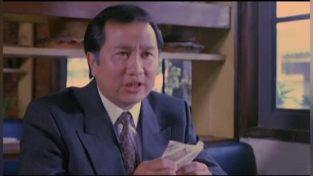 赌尊:单纯的千金发觉父亲的有蹊跷,居然选择进行赌局