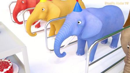 大象过日 吃彩色生日蛋糕 变颜色