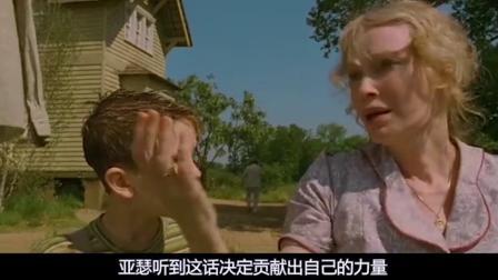 男孩看了一眼望远镜,意外变成毫发小人,还被蚊子追着打