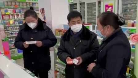 辽宁新闻 2021 沈阳市沈河区强化市场监管防控疫情