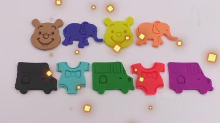 有趣的儿童彩泥手工学习颜色,制作婴儿服大象熊冰淇淋车饼干模型