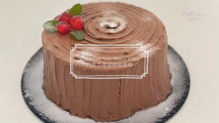 巧克力圣诞树桩蛋糕