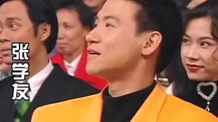 1992年封王现场,封神从这一年开始!四大天王 刘德华 张学友 黎明 郭富城