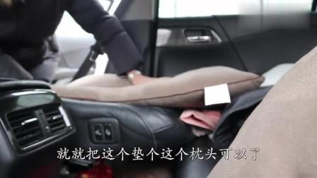 自驾游轿车如何变床车,其实很简单,一看就会!