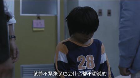 你是好孩子:小伙情绪激动,和学生一起被请出了保健室