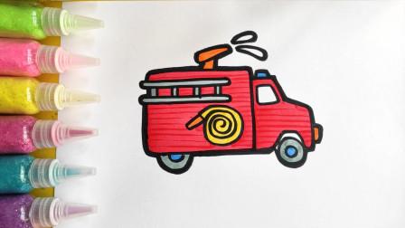 儿童简笔画教程,教你画一辆消防车,喜欢画画的一起来学习吧