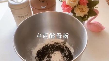 低脂低油芋泥麻薯欧包