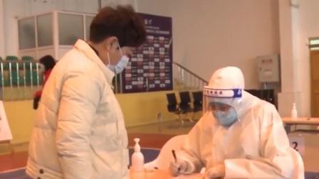 4名黑龙江省望奎县返回长春人员检出阳性,当地紧急寻人