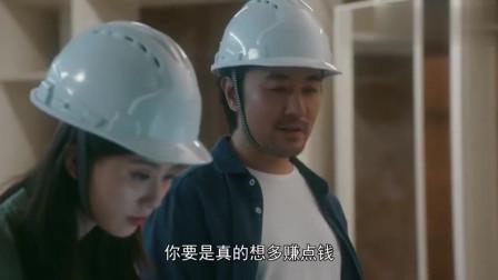 流金岁月:刘诗诗刚到公司上班就被油腻大叔揩油,还好有贵人相助