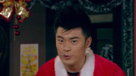 爱情公寓:胡歌和悠悠一起出去吃饭过圣诞节?