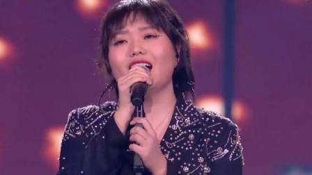 被脱口秀耽误的歌手,李雪琴唱《像我这样的人》,第一句就泪崩了