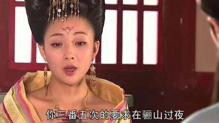 杨贵妃秘史:杨玉环撞破皇上和姐姐的J情,太难堪了