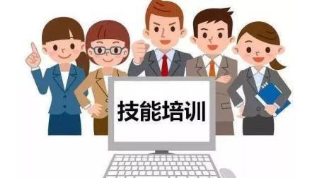 湖南开展补贴性职业技能培训121.53万人次