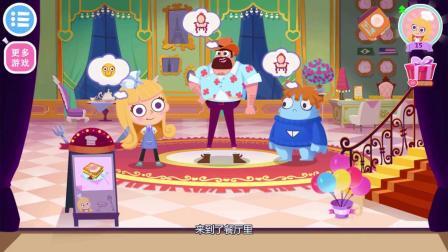 法国餐厅小游戏,大叔叔想要吃美味的蛋糕!