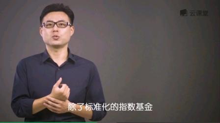 58:基金投资防忽悠指南