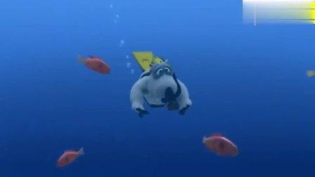 倒霉熊之海底历险记,有点刺激