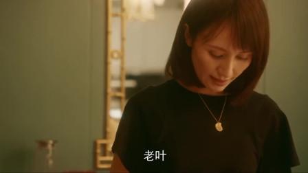 流金岁月:本来要走的袁泉回到精言集团去帮陈道明,太有气质了