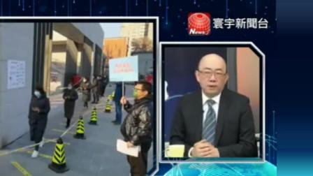 台湾媒体-大陆石家庄抗疫经验再创公卫奇迹