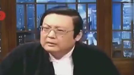 """老梁:查抄第一大,家产折合人民币有""""2200亿"""",来听听"""