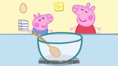 儿童游戏:白糖面粉鸡蛋都是做蛋糕的,还有什么配料呢?