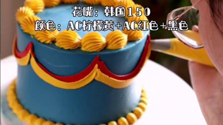 复古蛋糕的裱花嘴及色彩介绍