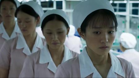 《山海情》女孩们初到工厂上班,语言是头等难题,鸡同鸭讲听不懂啊